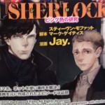 Sherlock gets Japanese manga makeover