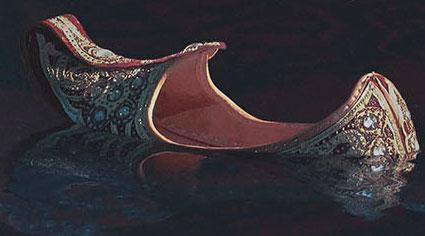 persian-slipper